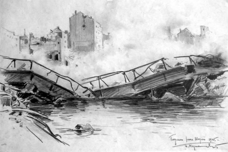 Берлин. Река Шпрее. 1945. Худ. П.А.Чернышевский