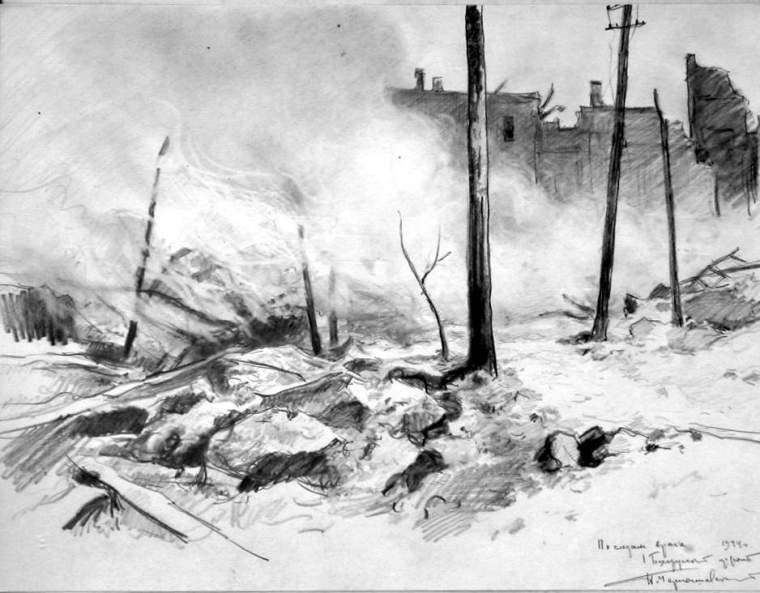 По следам врага. 1944. Худ. П.А.Чернышевский