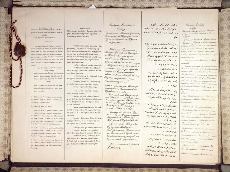 Ксерокопия первых двух страниц Брест-Литовского мирного договора между Советской Россией и Германией, Австро-Венгрией, Болгарией и Турцией, март 1918 года