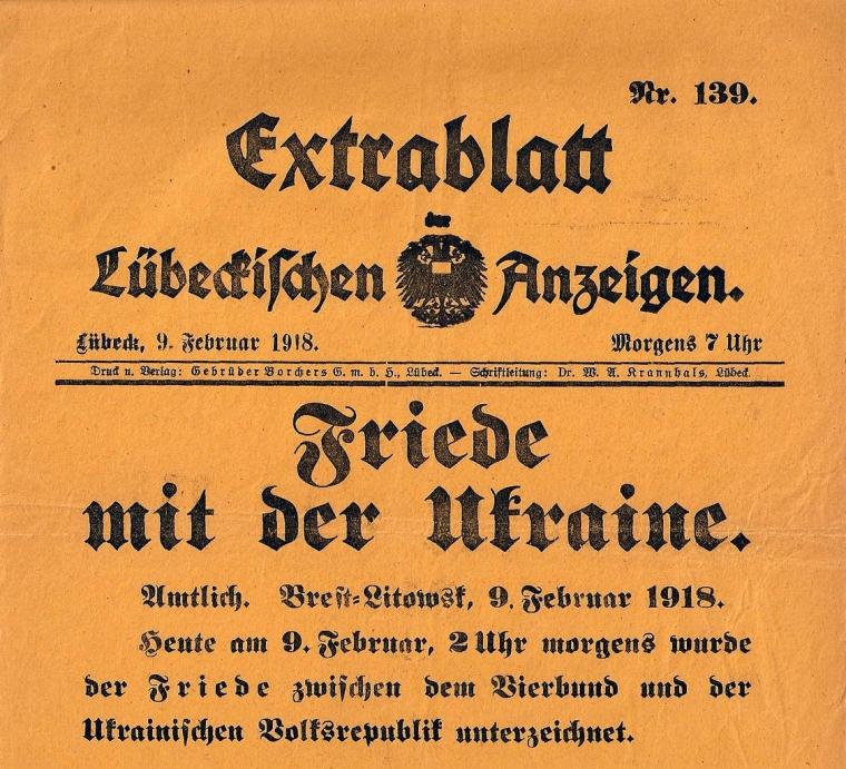Специальный выпуск Lübeckischen Anzeigen