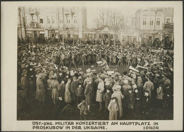 Последствия Брестского мира: Австро-венгерские военные музыканты выступают на главной площади города Проскурова на Украине