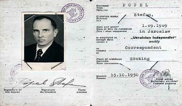 Картинки по запросу Гитлер - шеф Бандеры