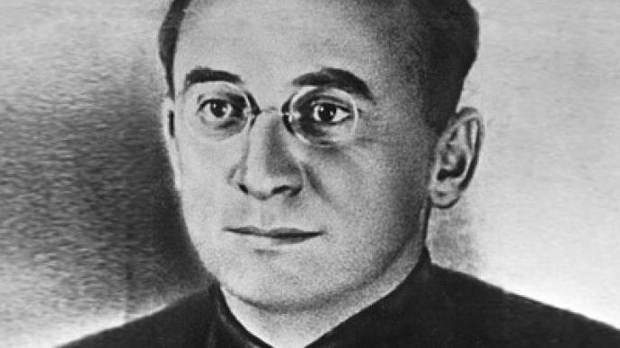 Первый приказ народного комиссара внутренних дел Союза ССР Берия